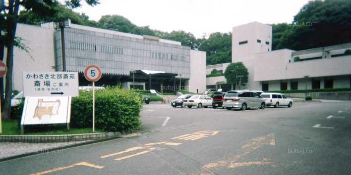kawasaki-north
